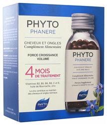 Набор из двух баночек Фитофаньер Витамины для волос и ногтей Phyto Phytophanere 2х120 капсул