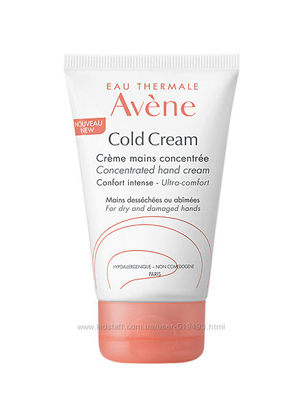 Защитный Колд крем для рук Зима Авен Avene Cold Cream Hand Cream срок 6/21