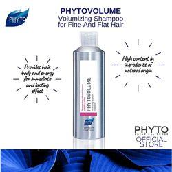 Шампунь для придания объема Фито Фитовольюм для тонких волос Phyto Phytovolume Volumizing Shampoo