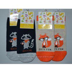 Детские носки ТМ Легка Хода, большой выбор, 400 отзывов