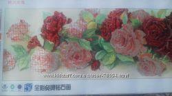 Набор алмазная вышивка Розы, мозаика, 90 на 30см.