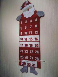 Адвент календари, мешочки для сюрпризов