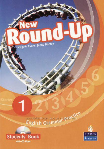 Round-Up New 1 2 3 Students Book Английский язык учебник