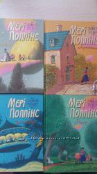 Книги для дітейМері Поппінс, Буратіно, Маленький принц та ін
