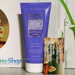 MAGIRAY SAMBUCUS MASK  Самбук Маска-лечебная для жирной кожи