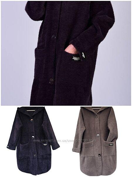Шикарное женское демисезонное пальто с капюшоном, кардиган, кофта  Альпака
