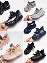 Нереально классные кроссовки копия Adidas yeezy для мальчиков и девочек