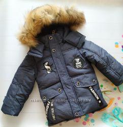 Очень тёплая куртка парка