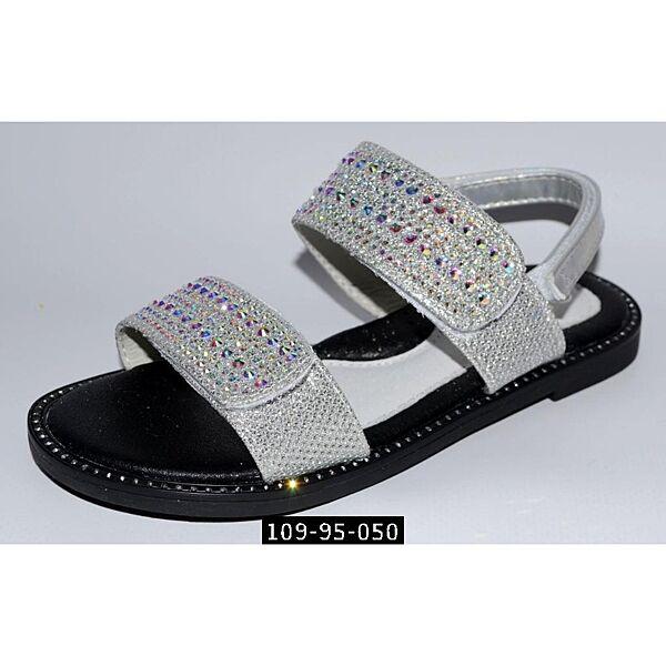 Нарядные босоножки для девочки, 26,27,28,29,30 размер, праздничная обувь на утренник, выпускной, 109-95-050