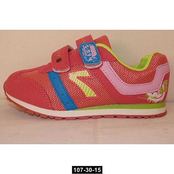 Дышащие детские кроссовки для девочки, 36 размер, кожаная стелька, супинатор, 107-30-15