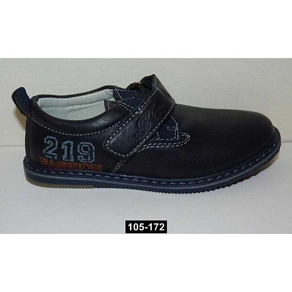 Туфли для мальчика, 26,28 размер, школьные, супинатор, кожаная стелька, 105-172