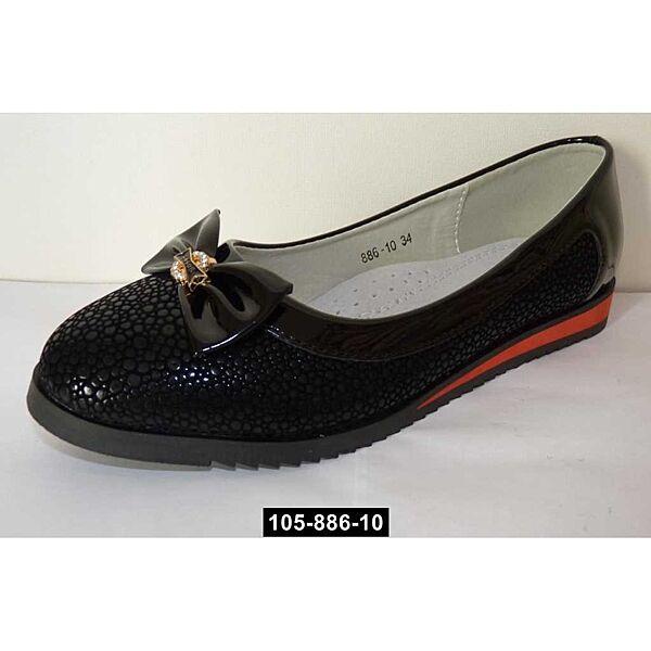 Школьные туфли для девочки, 30,31,33,34,36 размер, супинатор, кожаная стелька, 105-886-10