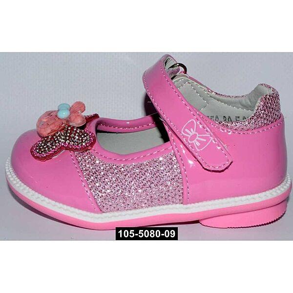 Туфли для девочки Том. м, 20,21,22,23,24,25 размер, супинатор, кожаная стелька, 105-5080-09