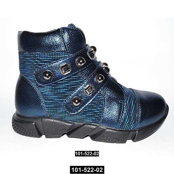 Стильные демисезонные ботинки для девочки, 31,32,33,34,35 размер, на флисе, 101-522-02