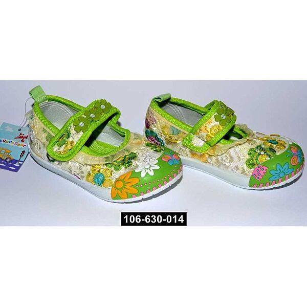 Туфельки, мокасины для девочки, 21 размер, тапочки, Super Gear, супинатор, 106-630-014