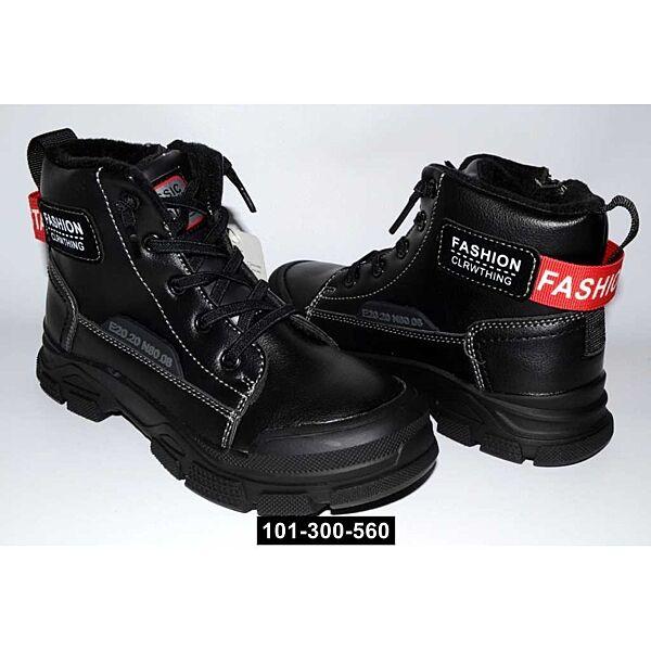 Детские демисезонные ботинки, 31,32,33,34 размер,  супинатор, кожаная стелька, флис, 101-300-560