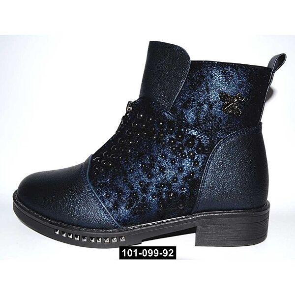 Демисезонные ботинки для девочки, 32,34,35,36,37 размер, 101-099-92