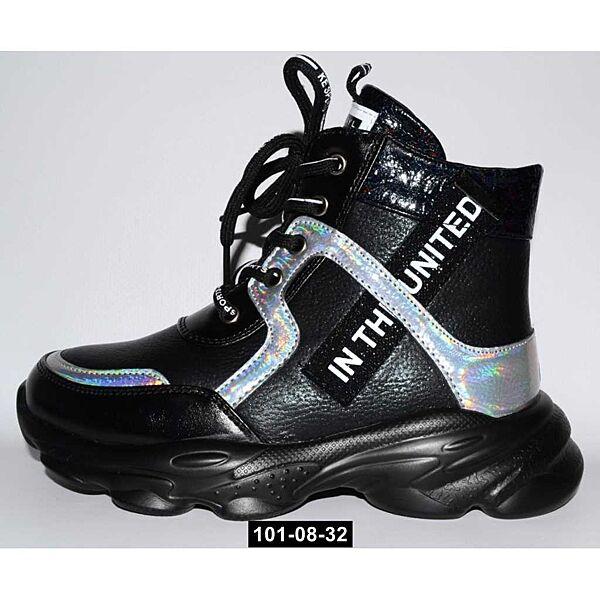 Демисезонные ботинки для девочки, 27,28,29,30 размер, 101-08-32