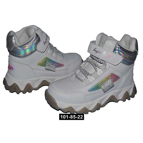 Демисезонные ботинки для девочки, 26,27,28,29,30,31 размер, хайтопы, 101-85-22