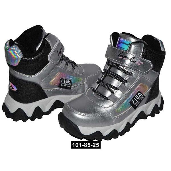 Демисезонные ботинки для девочки, 26,27,28,29,30,31 размер,  хайтопы, 101-85-25