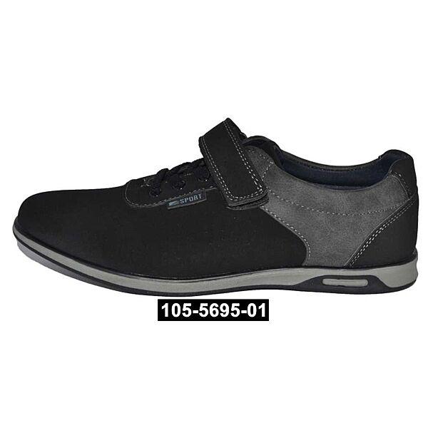 Школьные мокасины, туфли для мальчика Том. м, 33,34,35,36,37,38 размер, супинатор, 105-5695-01