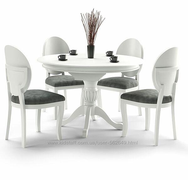 Стіл столовий розкладний деревяний Halmar William білий