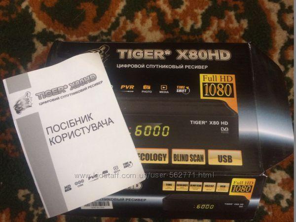 Спутниковый ресивер   Tiger X80 HD