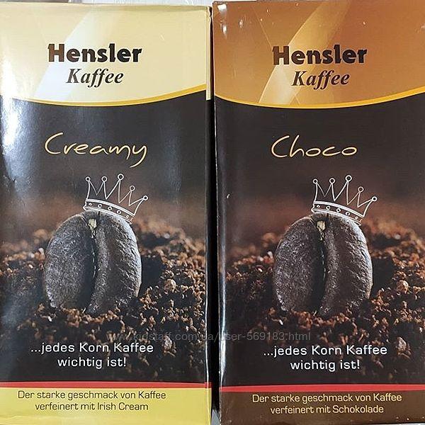 Hensler кофе