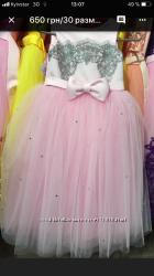 Нарядные платья. Новые