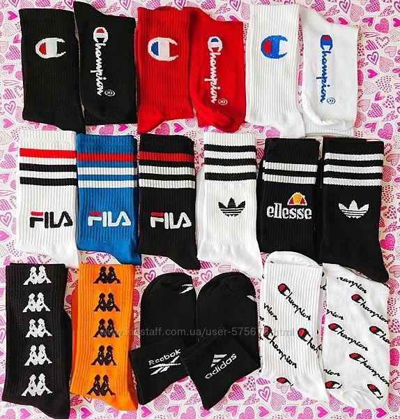 АКЦИЯ   Спортивные крутые носки