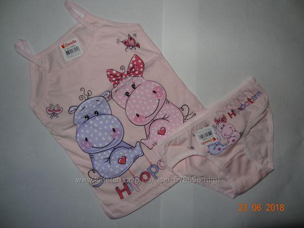 Наборы для девочек Донелла возраст 0-1 год,