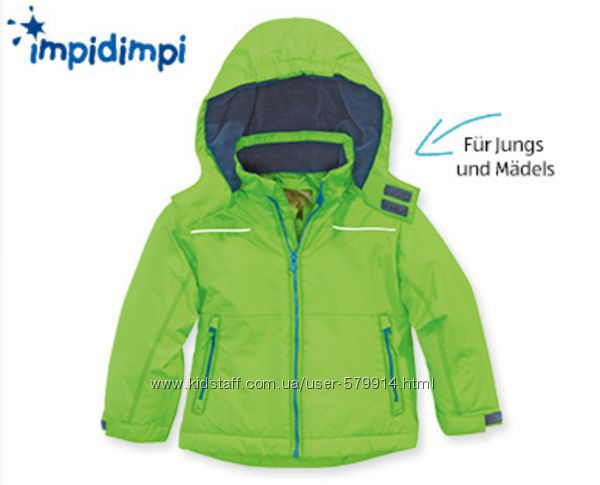 Мембранные термо-куртки от немецкого бренда   Impidimpi