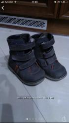 Ботинки зимние ортопедические, 22 размер