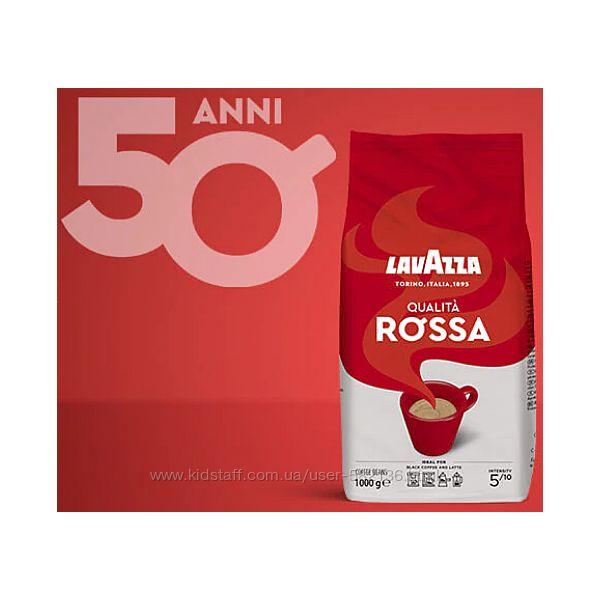 Кофе с мягким вкусом Lavazza Qualita Rossa в зернах из Италии, 1 кг