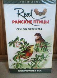 Зеленый чай Ганпаудер от Real Райские Птицы из Шри-Ланки, 100 грамм