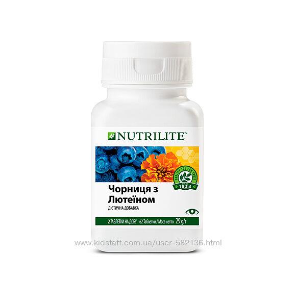 Черника с лютеином для здоровья глаз от Nutrilite, США