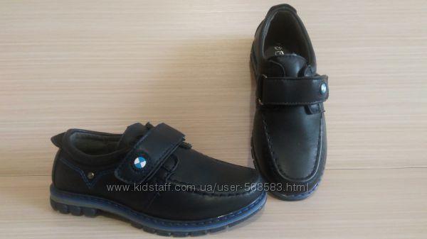Туфли мокасины для мальчика 18. 5 см