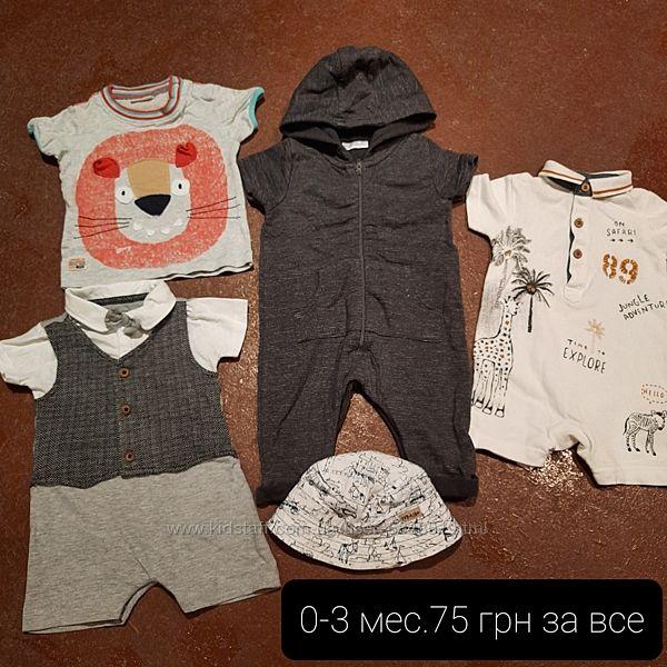 Продам одежду на мальчика 0-3 месяца