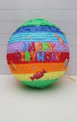 Пиньята Happy Birthday разноцветная