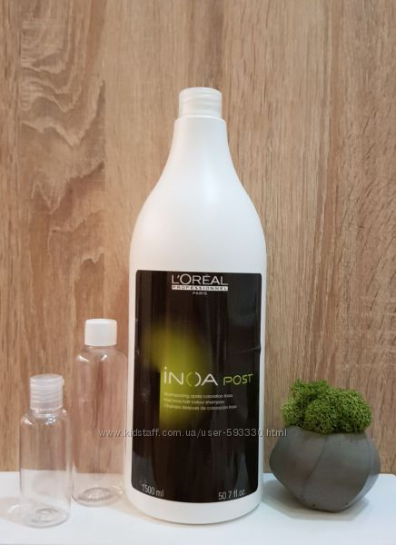 Loreal professionnel inoa post-shampoo Шампунь после окрашивания INOA