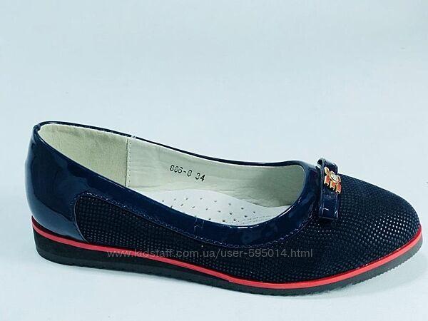 Туфли на девочку 32 размер стелька 20,5 см.