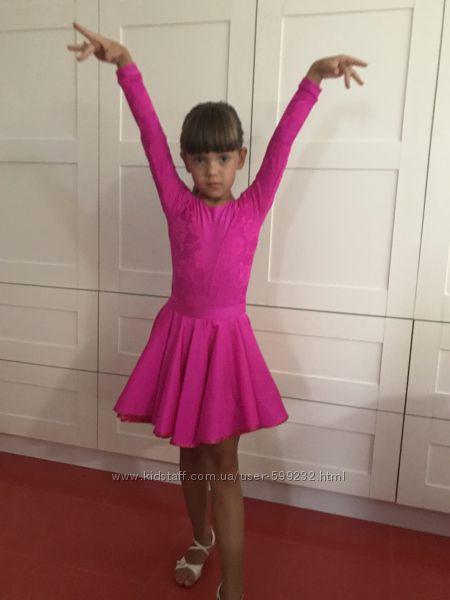 Платье для выступлений бальные танцы розовое 122-128