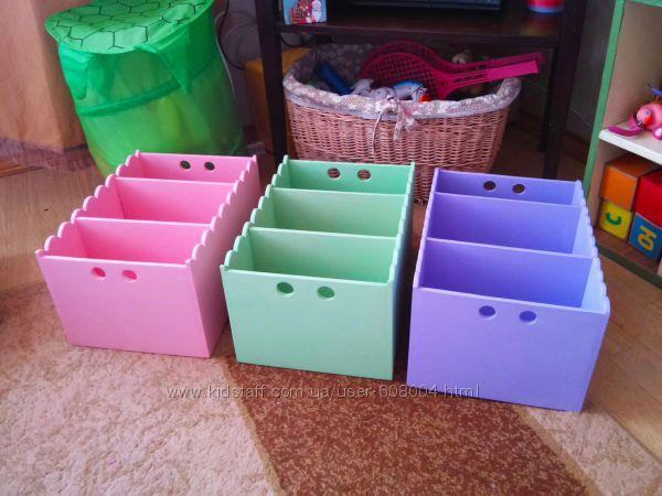 Ящики для игрушек и книг
