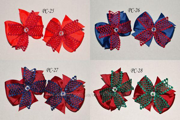 Банты школьные яркие, комплект из 2 шт, много разных цветов