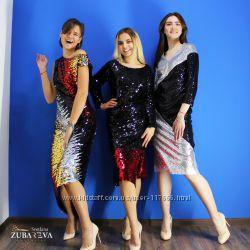Пайеточные платья, качество супер