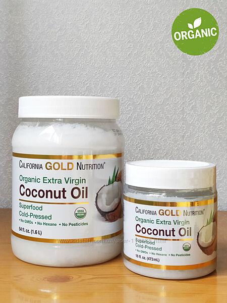 Органическое кокосовое масло первого отжима, 473 мл / 1,6 л