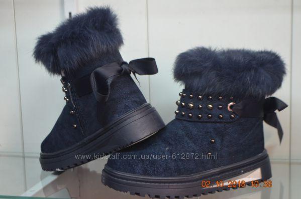 зимние ботинки  шерсть с 27-31рр СОЛНЦЕ-синие
