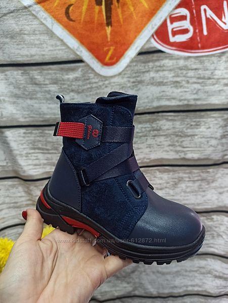 зимние ботинки с 26 по 31рр