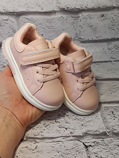 Розовые кроссовки 21-26рр
