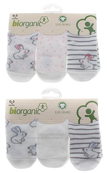 Набор носков для новорожденных 0-3 мес. Biorganic Турция